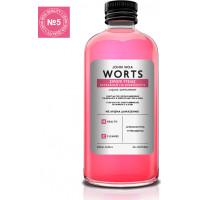 John Noa Worts No5 Σιρόπι Υγείας Κατάλληλο για Δυσκοίλιους 250ml