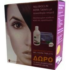 Bioclin Phydrium Advance Kera 2 x 30 ταμπλέτες & Anti-Loss Shampoo 200ml