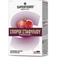 Superfoods Σπόροι Σταφυλιού 75mg 30 κάψουλες Σταφύλι