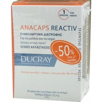 Ducray Anacaps Reactiv 2 x 30 κάψουλες