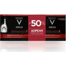Vichy Dercos Aminexil Clinical 5 Men 33x6ml