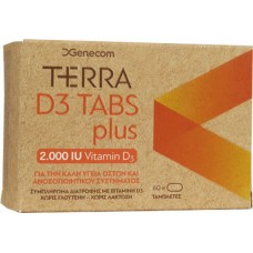 Genecom Terra D3 Plus 2000iu 60 ταμπλέτες