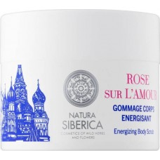 Natura Siberica Mon Amour Energizing Body Scrub 200ml