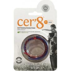 Vican Cer'8 Band Κόκκινο Μπλε 1τμχ