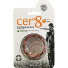 Vican Cer'8 Band Ροζ Καφέ 1τμχ
