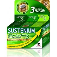 Menarini Biorhythm 3 Multivitamin Woman 60+ 30 Ταμπλέτες