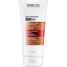 Vichy Kera - Solutions Restoring 2min Mask 200ml