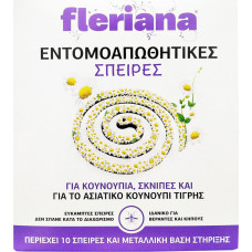 Fleriana Φιδάκι 10 σπείρες