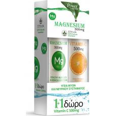 Power Health Magnesium 300mg & Vitamin C 500mg with Stevia 20 + 20 αναβράζοντα δισκία