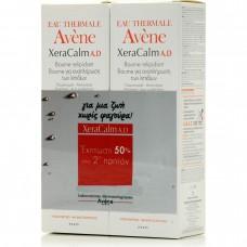 Avene Promo XeraCalm Baume A.D 2x200ml