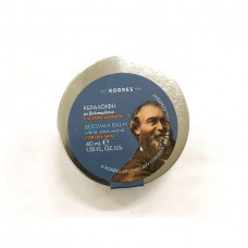 Korres Beeswax Balm with St John's Wort Oil 40ml