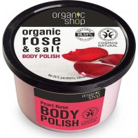 NATURA SIBERICA ORGANIC SHOP BODY POLISH ROSE AND SALT, SCRUB ΣΩΜΑΤΟΣ ΤΡΙΑΝΤΑΦΥΛΛΟ 250 ml