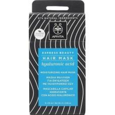 Apivita Express Beauty Hair Mask Hyaluronic Acid 20ml