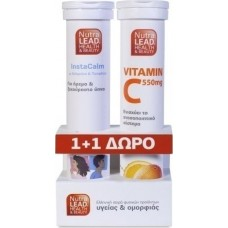 NutraLead Instacalm + Vitamin C 550mg 2 x 20 αναβράζοντα δισκία Πορτοκάλι
