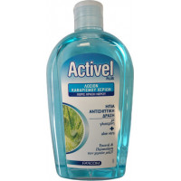 Farcom Activel Plus Λοσιόν Καθαρισμού Χεριών Χωρίς Αντλία 70% 500ml