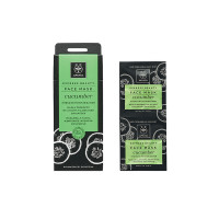Apivita Express Beauty Face Mask Moisturizing Cucumber 2x8ml