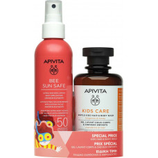 Apivita Bee Sun Safe Lotion Hydra Solaire Kids SPF50 New Summer Set