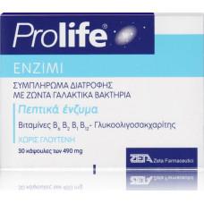 Epsilon Health Prolife Enzimi 30 κάψουλες