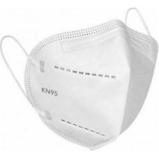 Μάσκα Λευκή FFP2 1τμχ ατομική συσκευασία