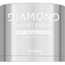 Frezyderm Diamond Velvet Cream 50ml