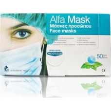 Karabinis Medical Alfa Mask Μάσκες μιας χρήσεως 50τμχ