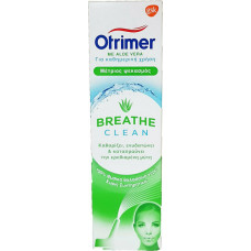 GSK Otrimer Breathe Clean με Aloe Vera 100ml