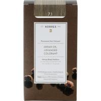 Korres Argan Oil Adnanced Colorant 7.1 Ξανθό Σαντρέ