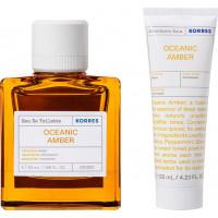 Korres Oceanic Amber Eau De Toilette 50ml & After Shave Set