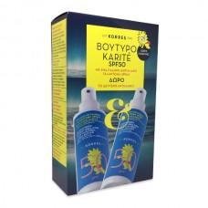 Korres Παιδικό Αντιηλιακό Γαλάκτωμα Spray Βούτυρο Karite SPF50 2x150ml