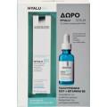 La Roche Posay Hyalu B5 Κρέμα Ημέρας 40ml & Hyalu B5 Serum 10ml
