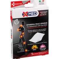 Medisei X-MED Επιθέματα μιας Χρήσης 9x14cm 5τμχ