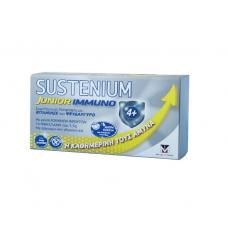 Menarini Sustenium Immuno Junior 14 φακελίσκοι Κόκκινα Φρούτα
