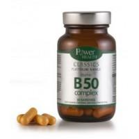 POWER HEALTH CLASSICS PLATINUM VITAMIN B50 COMPLEX 30caps
