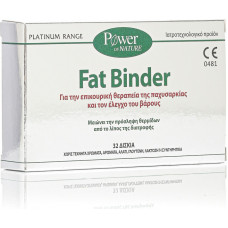 Power Of Nature Platinum Range Fat Binder 32 κάψουλες