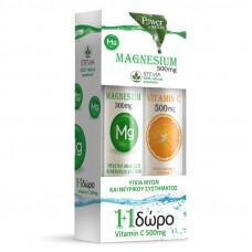 Power Health Magnesium 300Mg με  ΔΩΡΟ Vitamin C 500Mg