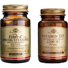 Solgar Ester-C Plus Vitamin C 1000mg 30 ταμπλέτες & Vitamin D3 2200iu 50 κάψουλες