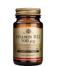Solgar Vitamin B12 500mcg 50 φυτικές κάψουλες