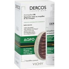 Vichy Dercos Anti Dandruff Set