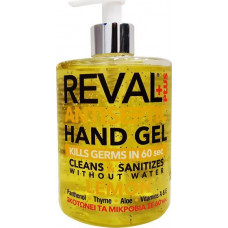 Intermed Reval Plus Αντισηπτικό Gel Χεριών με Άρωμα Λεμόνι 500ml