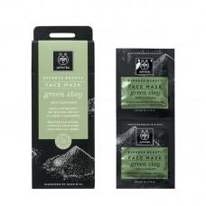Apivita Express Beauty Face Mask Deep Cleansing Green Clay 2x8ml