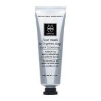 Apivita Face Mask Deep Cleansing Green Clay 50ml
