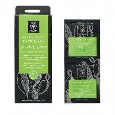 Apivita Express Beauty Face Mask Moisturizing Soothing Prickly Pear 2x8ml