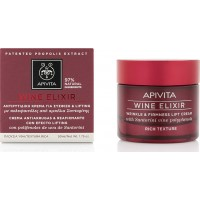 Apivita Wine Elixir Rich Texture 50ml