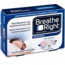 BREATHE RIGHT N.S MEDIUM 30 ΤΑΙΝΙΕΣ