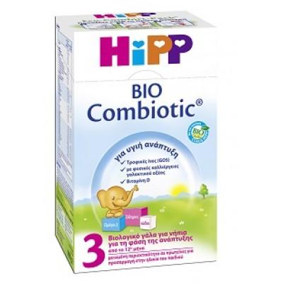 HiPP 3 BIO COMBIOTIC ΒΡΕΦΙΚΟ ΓΑΛΑ 600GR