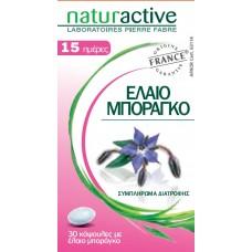 NATURACTIVE ΕΛΑΙΟ ΜΠΟΡΑΓΚΟ 30caps