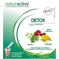 NATURACTIVE DETOX 15φακελίσκοι (υγρό)