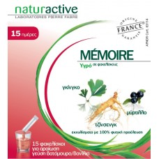 NATURACTIVE MEMOIRE 15φακελίσκοι (υγρό)