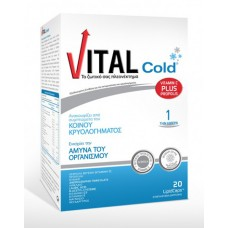 VITAL COLD PLUS 20CAPS