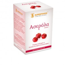 SUPERFOODS ΑΣΕΡΟΛΑ EUBIAS 300mg 50caps